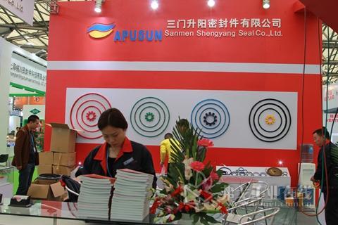 三门升阳密封件盛装亮相2013亚洲国际动力传动展