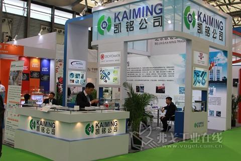 北京凯铭工贸盛装亮相2013亚洲国际动力传动展