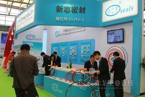 广东新志密封技术盛装亮相2013亚洲国际动力传动展