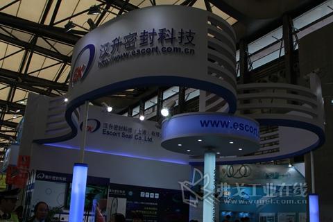 汉升密封科技盛装亮相2013亚洲国际动力传动展