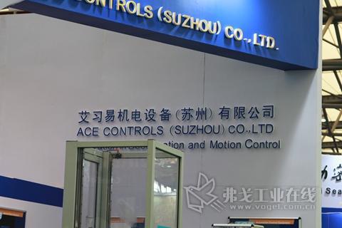 艾习易机电设备装亮相2013亚洲国际动力传动展