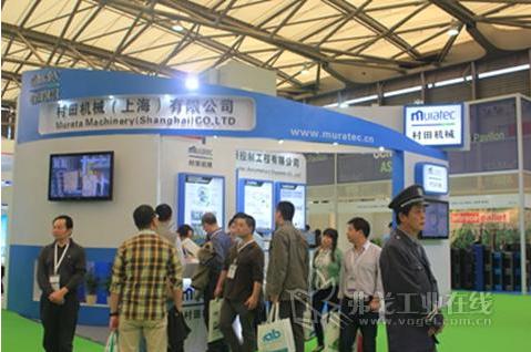 村田机械盛装亮相2013CeMAT亚洲国际物流展