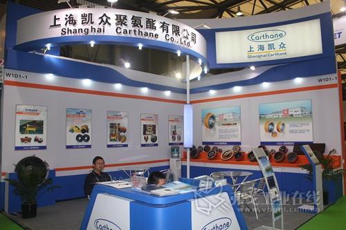 上海凯众盛装亮相2013CeMAT亚洲国际物流展