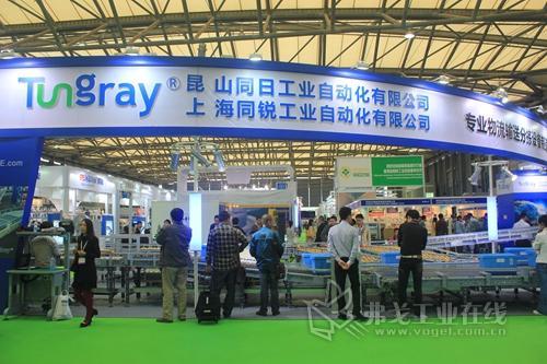 昆山同日上海同锐盛装亮相2013CeMAT亚洲国际物流展