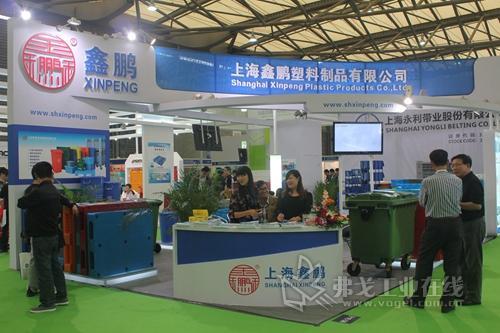 上海鑫鹏塑料制品盛装亮相2013CeMAT亚洲国际物流展