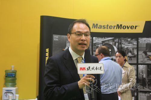 访磊华发展有限公司董事谭锦文先生
