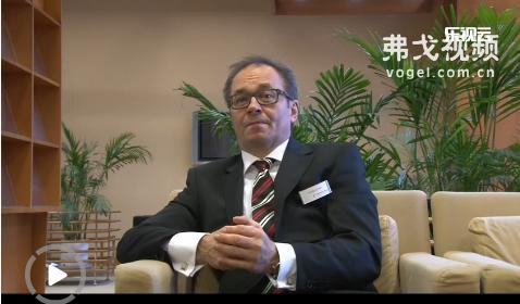 2013 PTC ASIA 德国汉诺威展览公司高级副总裁裴喜先生