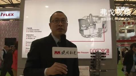 2013 PTC ASIA 哈威副总经理-营销杨政先生