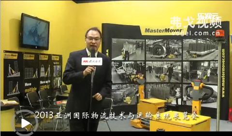 磊华发展有限公司董事谭锦文先生