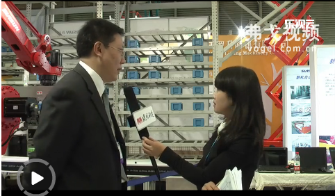 2013 CeMAT ASIA访沈阳新松机器人赵晨先生