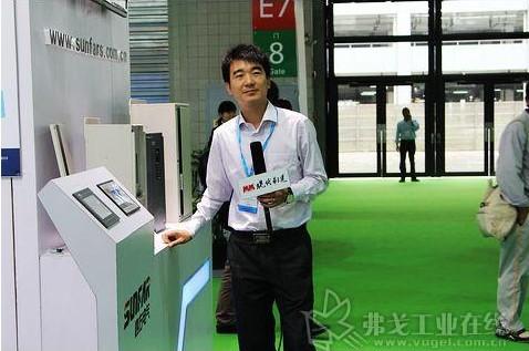 2013 PTC ASIA 四方电气公司高层