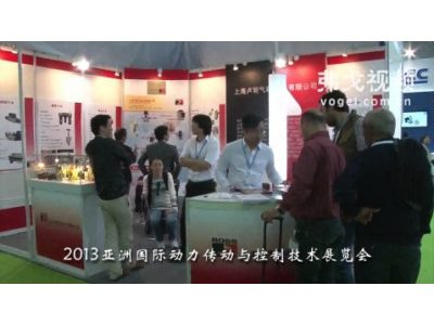 2013 PTC ASIA 卢斯气动产品展示