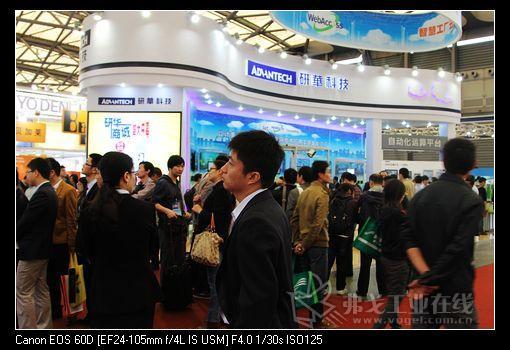 研华科技盛装亮相2013工业自动化展(IAS)