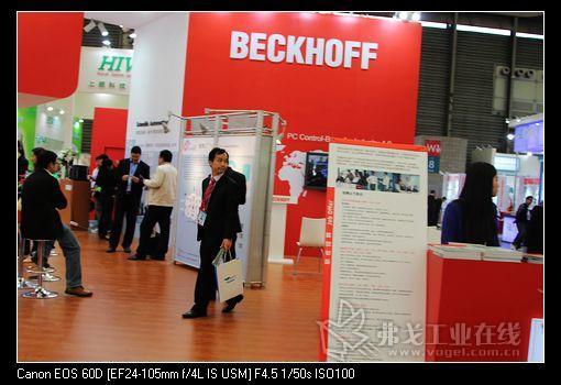 Beckhoff 盛装亮相2013工业自动化展(IAS)