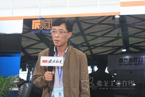 访上海团结普瑞玛激光设备有限公司副总经理张寿祥先生