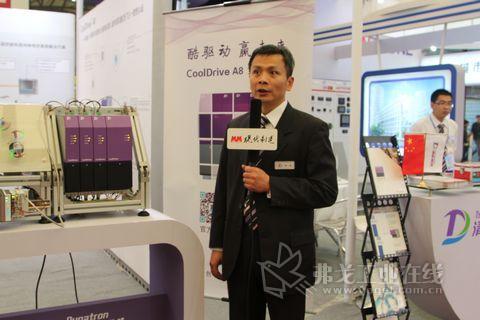 2013工博会访2013工业自动化展(IAS)清能德创刘波