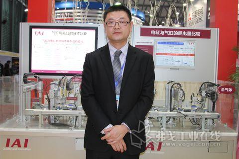 2013工博会艾卫艾商贸(上海)有限公司营业担当崔家鑫先生