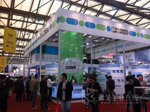 菲尼克斯电气华丽亮相CIIF2013中国国际工业博览会