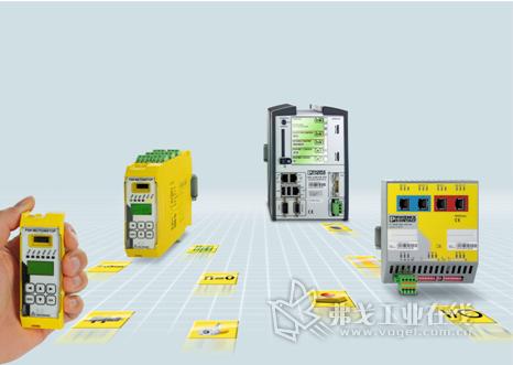 菲尼克斯电气公司还是可以为客户提供独立安全解决方案