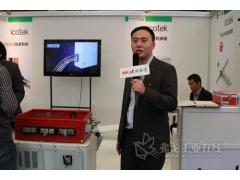 2013 IAS 北京光华世通科技有限公司副总经理李小冉先生