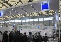 通快TRUMPF盛装亮相2013数控机床展与金属加工展