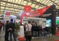 特斯克TASKSAW盛装亮相2013数控机床展与金属加工展