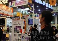 清能德创盛亮相2013工业自动化展(IAS)