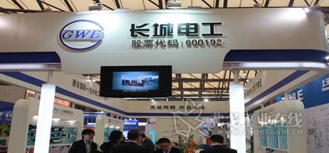 长城电工闪耀2013新能源与电力电工展(ES)