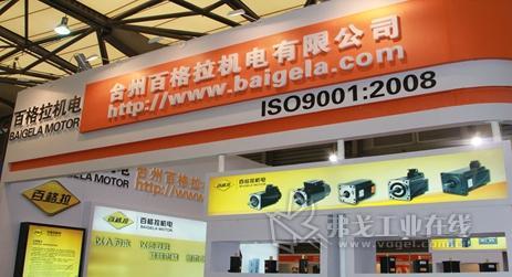 台州百格拉机电闪耀2013新能源与电力电工展(ES)