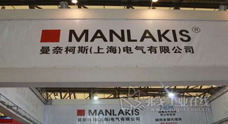 曼奈柯斯电气闪耀2013新能源与电力电工展(ES)