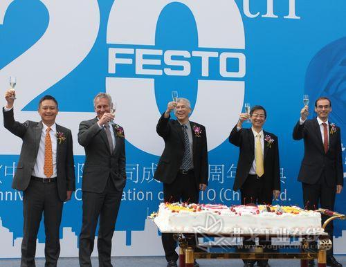 费斯托(中国)有限公司在位于上海金桥开发区的总部举行公司成立20周年庆典,管理层举杯同祝。