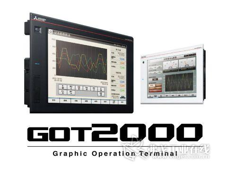三菱电机高性能人机界面GOT2000系列