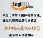 LogiMAT 2014
