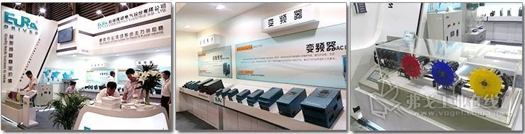 欧瑞传动成功参展第十三届亚太塑料橡胶工业展