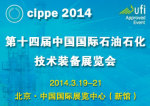 2014 CIPPE