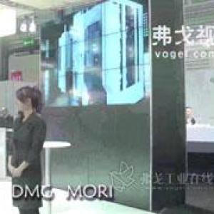 2014CCMT访DMG MORI亚洲区CEO汉诺