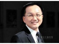 二十载中国路,从成功迈向卓越
