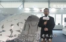 弗戈专访丰田纺织(中国)有限公司副总经理庄志强先生