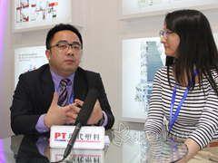 广东金明精机股份有限公司营销副总监陈纬源先生接受专访