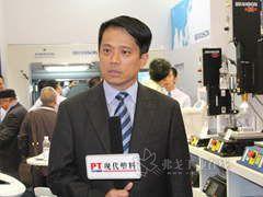 必能信亚太区副总裁、必能信超声(上海)有限公司总经理严永逸先生接受专访