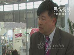 威猛巴顿菲尔机械设备(上海)有限公司董事总经理程翔先生接受专访