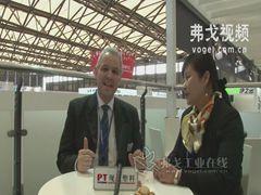 恩格尔机械(上海)有限公司总裁魏迈络先生接受专访
