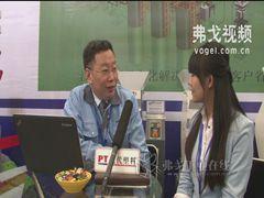 中山市台达塑料机械有限公司经理李明先生接受专访