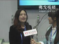 单尼斯科(上海)仪器仪表有限公司市场总监于莹女士接受专访