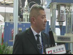 爱科机械(杭州)有限公司营销总监徐红亮先生接受专访