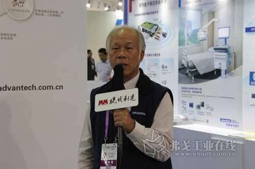 CIE2014 访研华科技总经理陈顺浪_MM金属加
