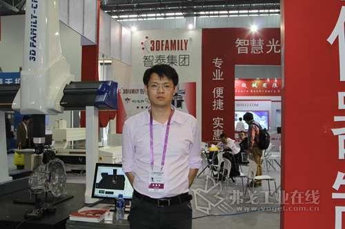 CIE2014 访智泰集团销售工程师杨磊