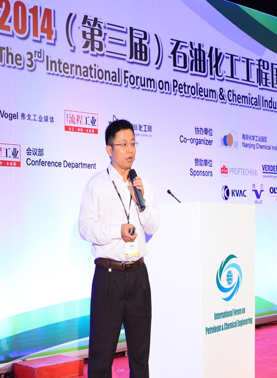 杨景强 上海联恒聚氰酸酯有限公司维修经理