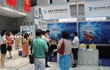 发泰(天津)科技有限公司亮相2014(第六届)弗戈制药工程国际论坛