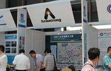 阿姆斯壮亮相2014(第六届)弗戈制药工程国际论坛